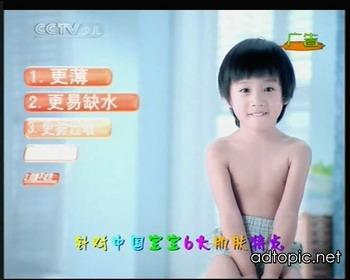 青蛙王子儿童护肤品广告