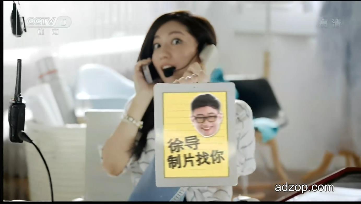 徐峥2015款新桑塔纳汽车广告真品高清图片